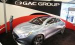 2013 Detroit Auto Show Concept - GAC Ejet
